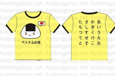Áo đồng phục lớp Nhật